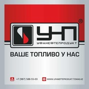 Бензин АИ-92 производства России