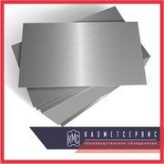 Алюминиевый лист от 0, 1 до 300 мм