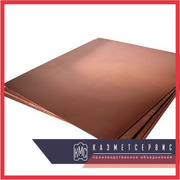 Бронзовый лист от 0, 5 до 300 мм