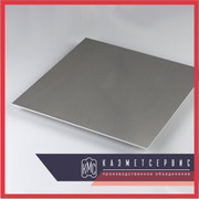 Горячекатаный лист от 1, 5 до 200 мм