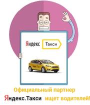 Водитель Taxi. Работа на собственном автомобиле. Атырау