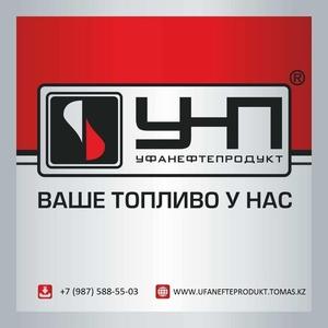 Строительный битум марки БН 90/10 экспорт