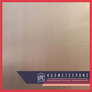 Латунный лист от 0, 5 до 100 мм