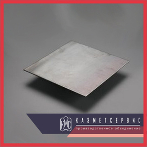 Оцинкованный лист от 0, 2 до 3 мм