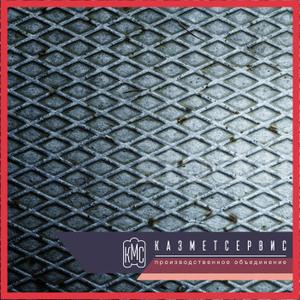 Рифленый нержавеющий лист от 0, 5 до 10 мм