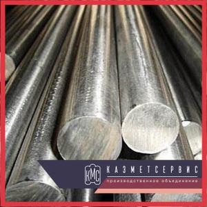 Алюминиевый  пруток от 4 до 500 мм