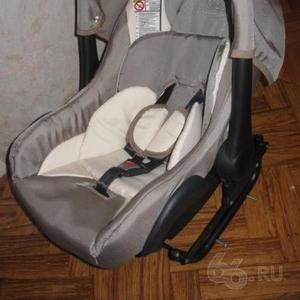 Автокресло-переноска MAX для детей от 0 до 13 кг