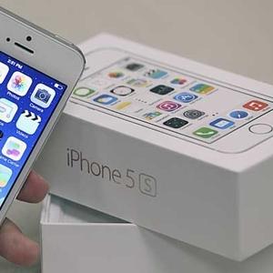 Apple iPhone 5S 64GB Unlocked