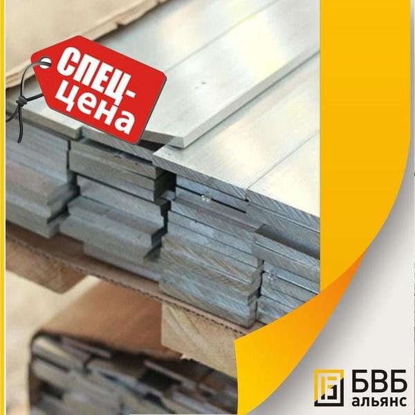 Полоса стальная от 0, 2х20 до 30х1000