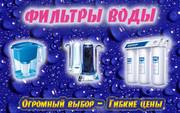 Все виды фильтров воды в Атырау
