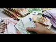 Предложение кредита от частных лиц и компаний
