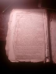 продаю старинную книгу на арабском языке литография 1896год.продам